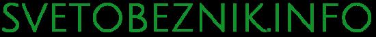 logo světoběžníku
