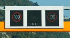 IG-L Rakousko